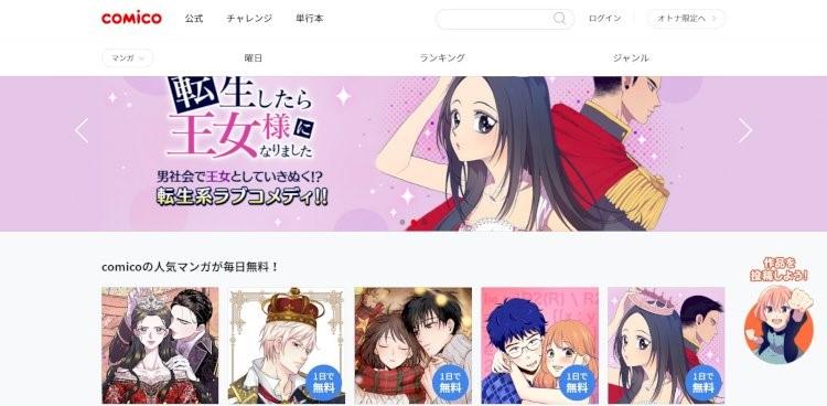 Comico - manga online free